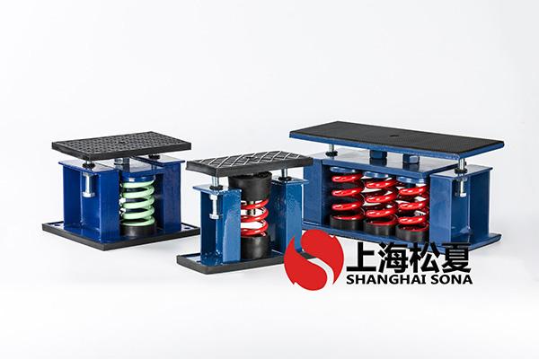 ZTF型可调shi阻nidan簧减zhen