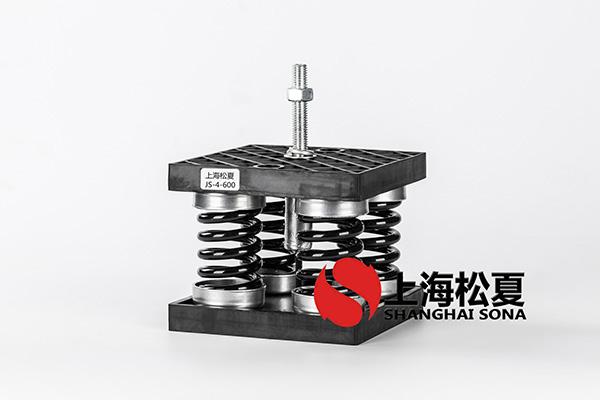 JS-4-600组合shidan簧减zhen器
